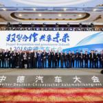 Deutsch-Chinesischer Automobilkongress
